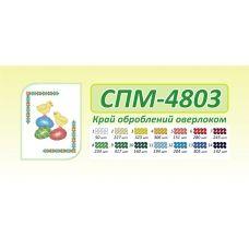СПМ-4803 Пасхальная салфетка для вышивки бисером. ТМ Сяйво
