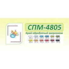 СПМ-4805 Пасхальная салфетка для вышивки бисером. ТМ Сяйво
