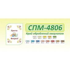 СПМ-4806 Пасхальная салфетка для вышивки бисером. ТМ Сяйво