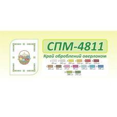 СПМ-4811 Пасхальная салфетка для вышивки бисером. ТМ Сяйво