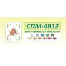 СПМ-4812 Пасхальная салфетка для вышивки бисером. ТМ Сяйво