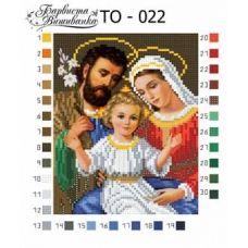 ТО-022 Бісерна заготовка. Схема для вышивки бисером Барвиста  Вишиванка
