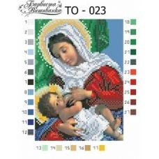 ТО-023 Бісерна заготовка. Схема для вышивки бисером Барвиста  Вишиванка