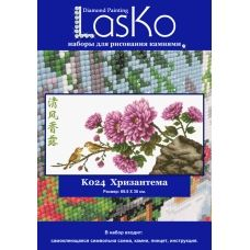 K024 Хризантема. Набор для алмазной выкладки