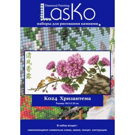 SK024 Хризантема. Lasko. Набор для рисования камнями