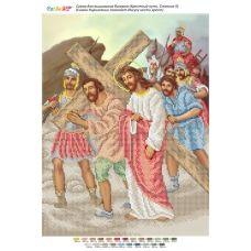БСР-Стояние-05 (А3) Симон Киринеянин помогает Иисусу нести крест. Схема для вышивки бисером ТМ Сяйво