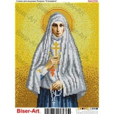 ВА-0206 (А4) Св. Елизавета. Схема для вышивки бисером БисерАрт