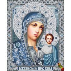 ИК2-0301(2) Казанская икона Божией Матери (хрусталь в серебре). Схема для вышивки бисером Феникс