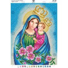 А3Р_226 Мария с Иисусом. Схема для вышивки бисером TM Virena