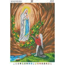 А3Р_251 Дева Мария из Люрда (Лурда). Схема для вышивки бисером TM Virena