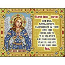 ИК4-0249(2) Молитва Молитва Ангелу-Хранителю (укр). Схема для вышивки бисером Феникс
