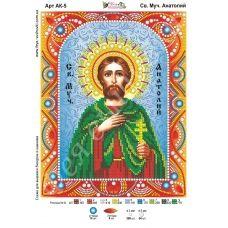 АК-005 Св. Анатолий. Схема для вышивки бисером и камнями Фея вышивки
