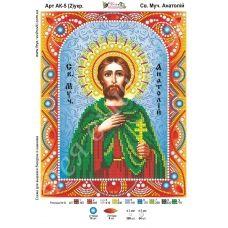 АК-005(2) Св. Анатолий (укр). Схема для вышивки бисером и камнями Фея вышивки