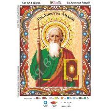 АК-008(2) Св. Апостол Андрей (укр). Схема для вышивки бисером и камнями Фея вышивки
