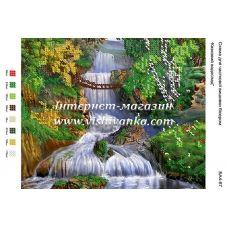 БА4-067 Сказочный водопад. Схема для вышивки бисером ТМ Вышиванка