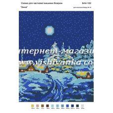 БА4-102 Зима. Схема для вышивки бисером ТМ Вышиванка