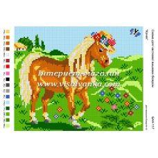 БА4-117 Конь. Схема для вышивки бисером ТМ Вышиванка