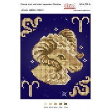 БА5-229 Овен. Схема для вышивки бисером ТМ Вышиванка