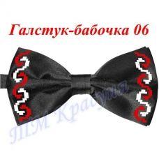 ГБ-06 Заготовка галстук-бабочка. Пошитая заготовка для вышивки. Красуня