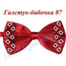 ГБ-07 Заготовка галстук-бабочка. Пошитая заготовка для вышивки. Красуня
