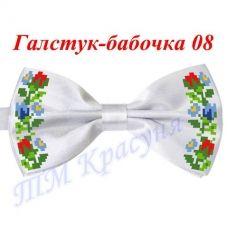 ГБ-08 Заготовка галстук-бабочка. Пошитая заготовка для вышивки. Красуня