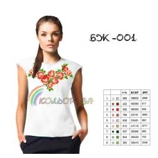 БЖ-001 КОЛЁРОВА. Заготовка сорочка для вышивки