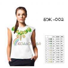 БЖ-002 КОЛЁРОВА. Заготовка сорочка для вышивки