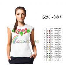 БЖ-004 КОЛЁРОВА. Заготовка сорочка для вышивки