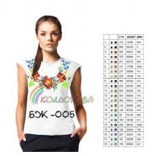БЖ-005 КОЛЁРОВА. Заготовка сорочка для вышивки