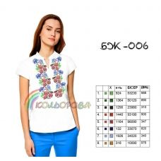 БЖ-006 КОЛЁРОВА. Заготовка сорочка для вышивки