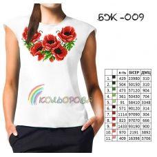 БЖ-009 КОЛЁРОВА. Заготовка сорочка для вышивки