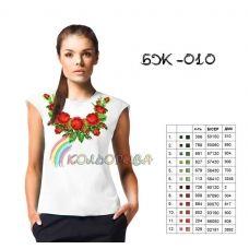 БЖ-010 КОЛЁРОВА. Заготовка сорочка для вышивки