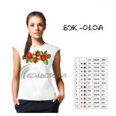 БЖ-010А КОЛЁРОВА. Заготовка сорочка для вышивки