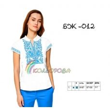 БЖ-012 КОЛЁРОВА. Заготовка сорочка для вышивки