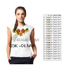 БЖ-013А КОЛЁРОВА. Заготовка сорочка для вышивки