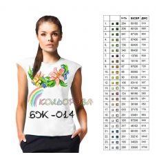 БЖ-014 КОЛЁРОВА. Заготовка сорочка для вышивки