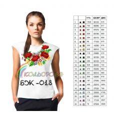 БЖ-018 КОЛЁРОВА. Заготовка сорочка для вышивки