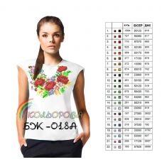 БЖ-018А КОЛЁРОВА. Заготовка сорочка для вышивки