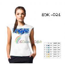 БЖ-021 КОЛЁРОВА. Заготовка сорочка для вышивки