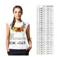 БЖ-023 КОЛЁРОВА. Заготовка сорочка для вышивки