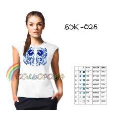 БЖ-025 КОЛЁРОВА. Заготовка сорочка для вышивки