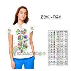 БЖ-026 КОЛЁРОВА. Заготовка сорочка для вышивки