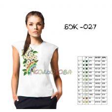 БЖ-027 КОЛЁРОВА. Заготовка сорочка для вышивки