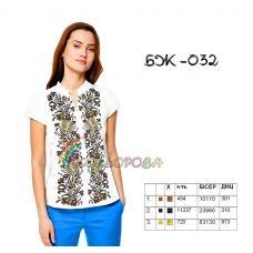 БЖ-032 КОЛЁРОВА. Заготовка сорочка для вышивки
