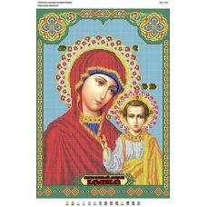 БА2-003 Богородица Казанская. Схема для вышивки бисером Вышиванка