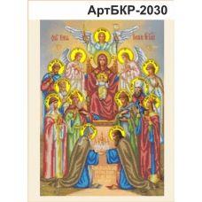 А2Р_025 БКР-2030 Похвала Пресвятой Богородицы. Схема для вышивки ТМ Virena