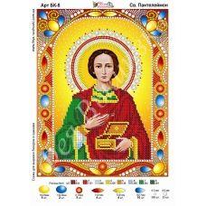 БК-008 Св. Пантелеймон.  Схема для вышивки бисером и камнями Фея вышивки