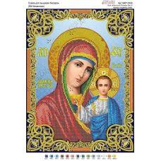 А3Р_105 БКР-3344 Казанская Божья Матерь. Схема для вышивки бисером TM Virena