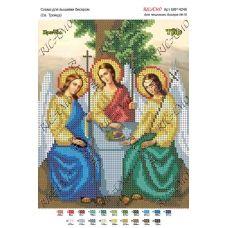 А4Р_057 БКР-4246 Св.Троица. Схема для вышивки бисеромTM Virena