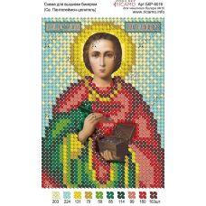 А6Р_029 БКР-6016 Св. Пантелеймон. Схема для вышивки TM Virena
